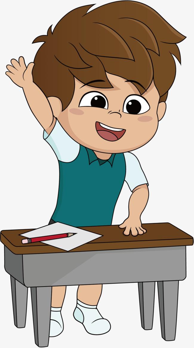 Картинка поднятая рука школьника